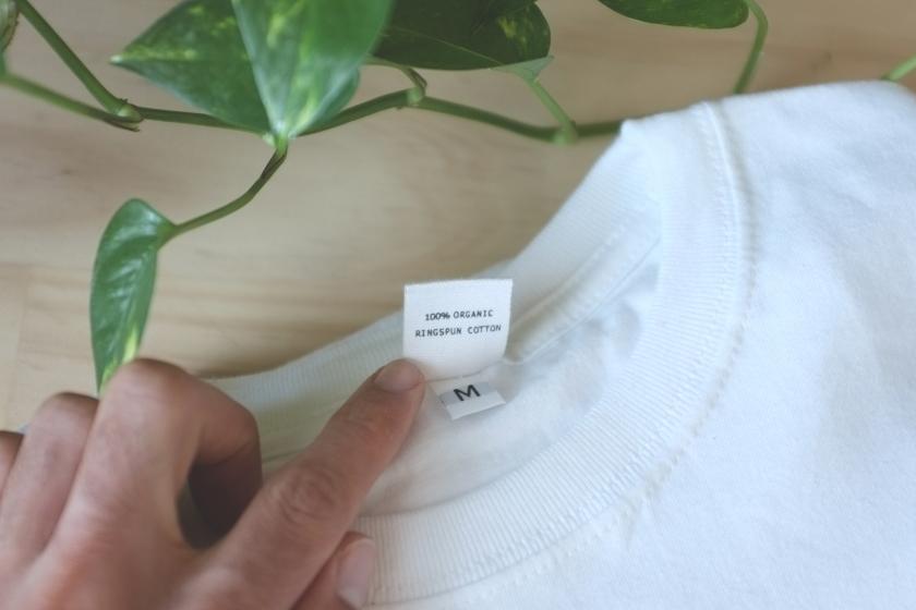 Fern Tee Tag Organic Cotton